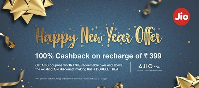 Reliance Jio happy new year offer.